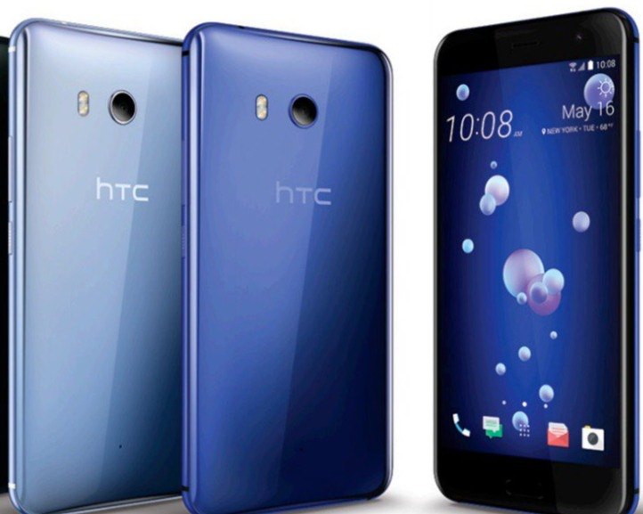 HTC Desire Phone Repair Service Center  | i-Station | Mobile Phone Repair Specilist Armadale