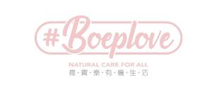 das boep ist in Taiwan bei #boeplove erhältlich