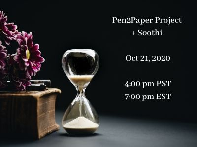 Pen 2 Paper Project Event Ticket