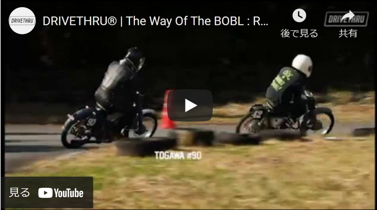 DRIVETHRU®   The Way Of The BOBL : ROUND FOUR '18 (Sprint)